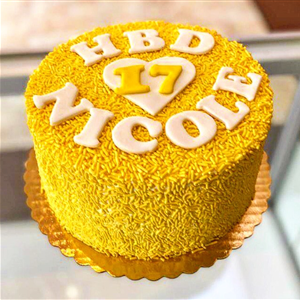 Yellow Sprinkle 17th Birthday Cake